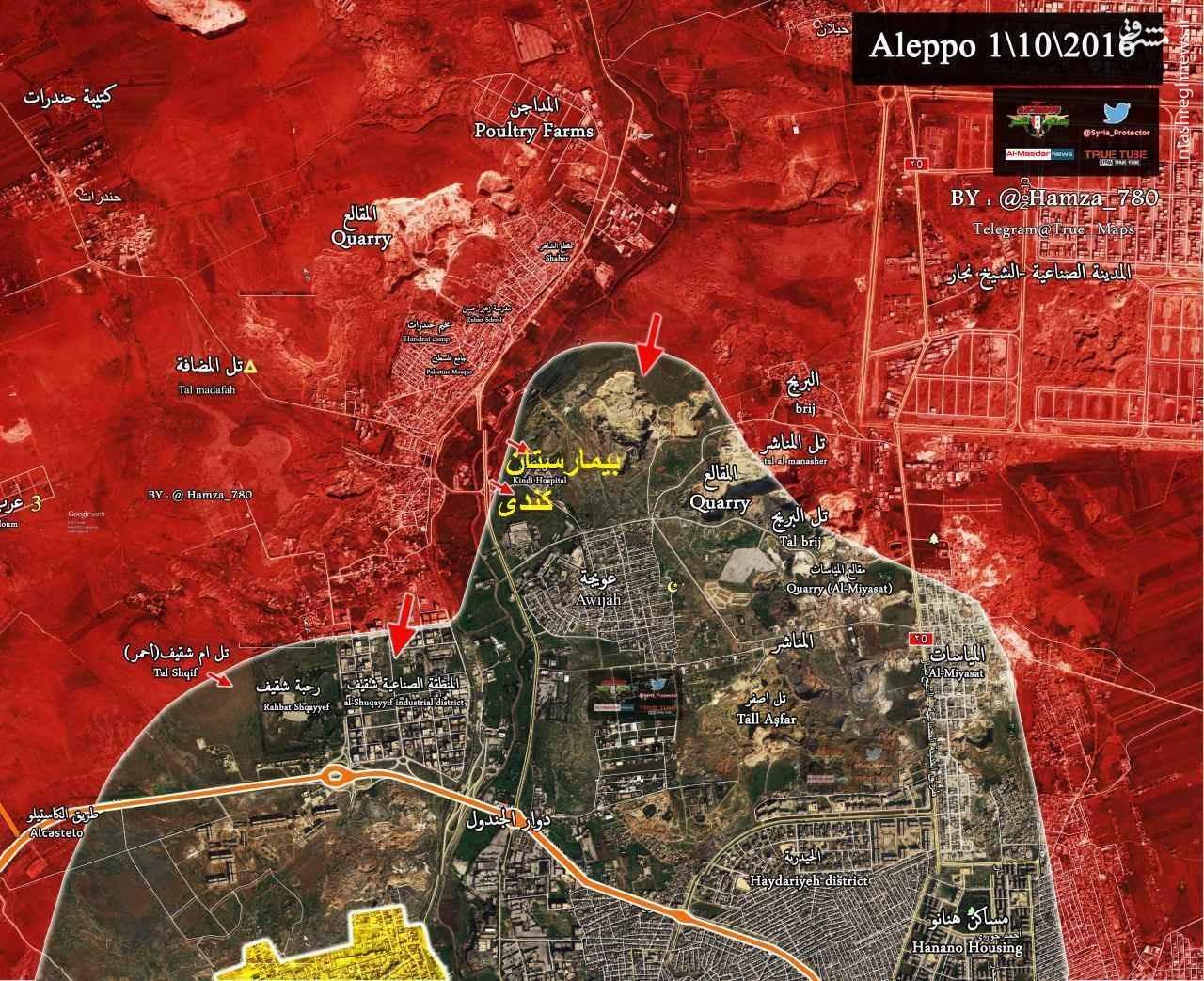 سیطره کامل ارتش سوریه بر بیمارستان کندی حلب+نقشه