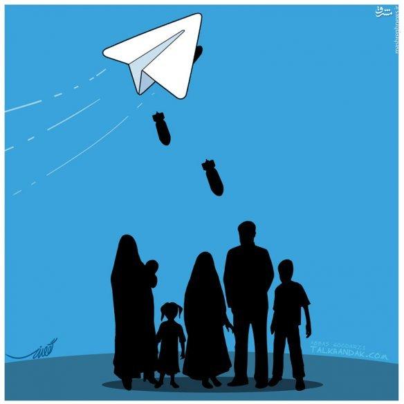 حقایقی وحشتناک درباره گروه و کانالهای تلگرامی