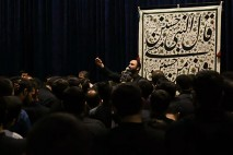 حاج عبدالرضا هلالی شب اول محرم 95