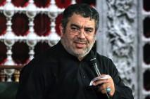 دانلود مداحی حسن خلج شب اول محرم 95