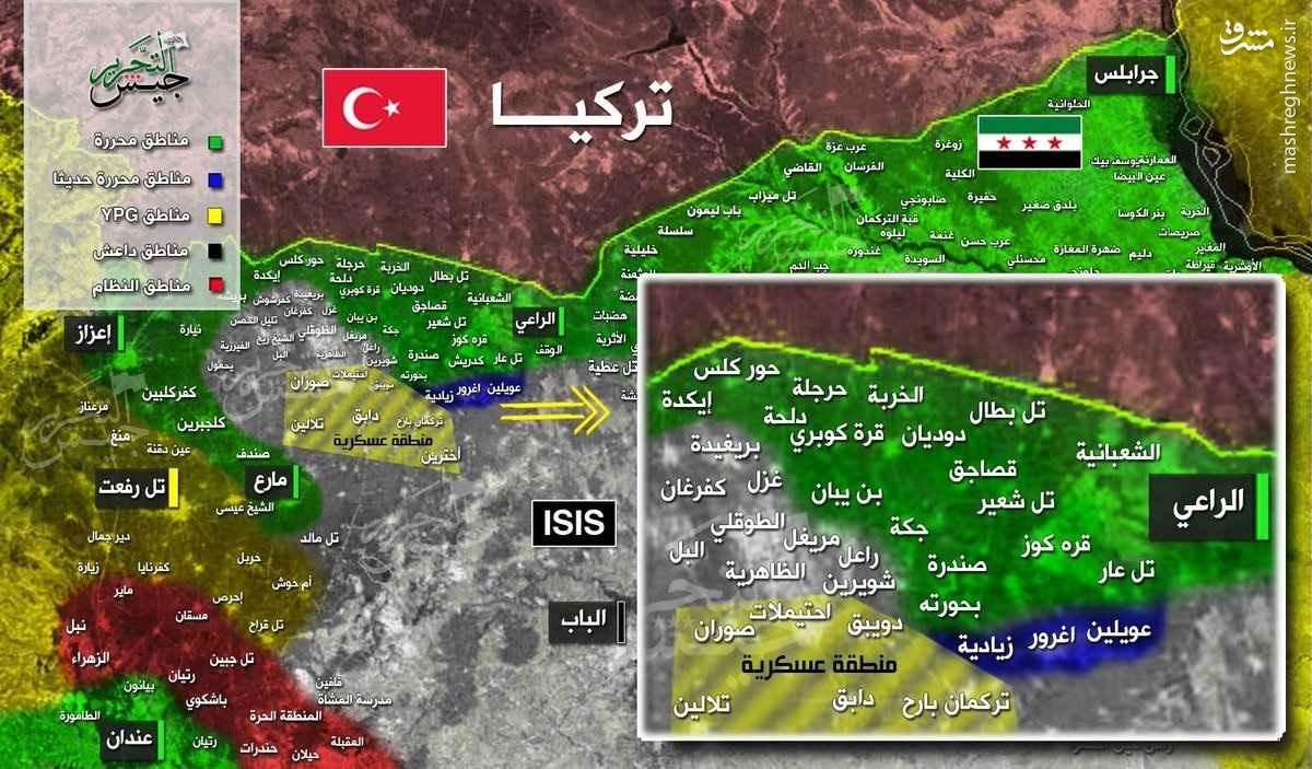 سیطره ارتش ترکیه بر ترکمان بارح حلب+عکس