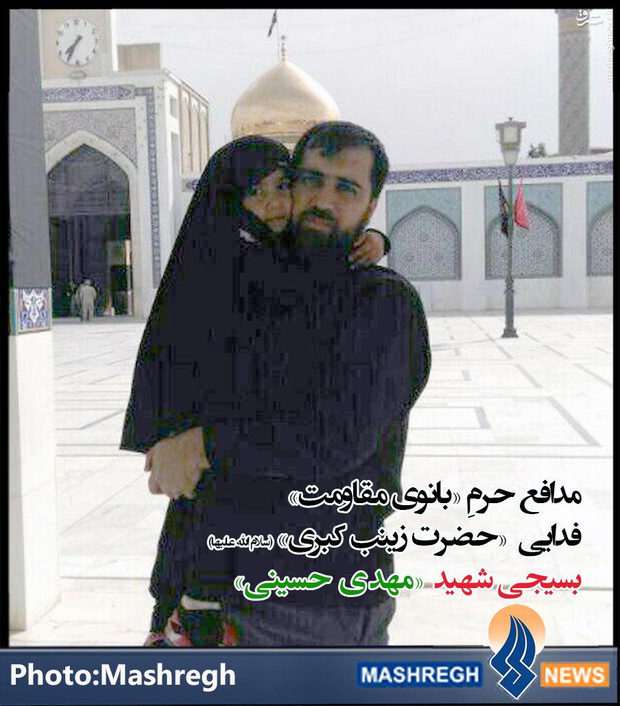 در «حما» رستگار شد+عکس