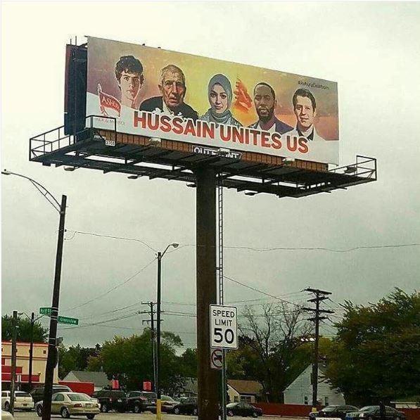 اینجا آمریکا؛ حسین(ع) ما را متحد میکند +عکس