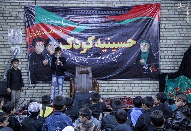 حسینیه کودک؛ ابتکار جالب فرهنگی در مشهد +عکس