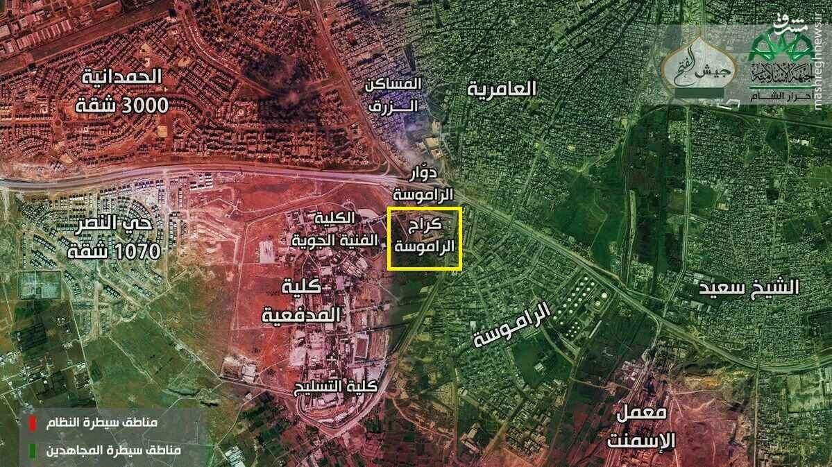 درگیری های شدید در شیخ سعید حلب+نقشه