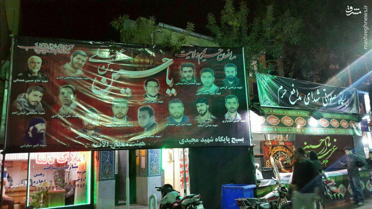 عکس/ ایستگاه صلواتی شهدای مدافع حرم