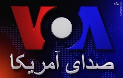 بودجه دو میلیارد دلاری آمریکا برای نفوذ فرهنگی در ایران و سایر کشورها + سند /// آماده