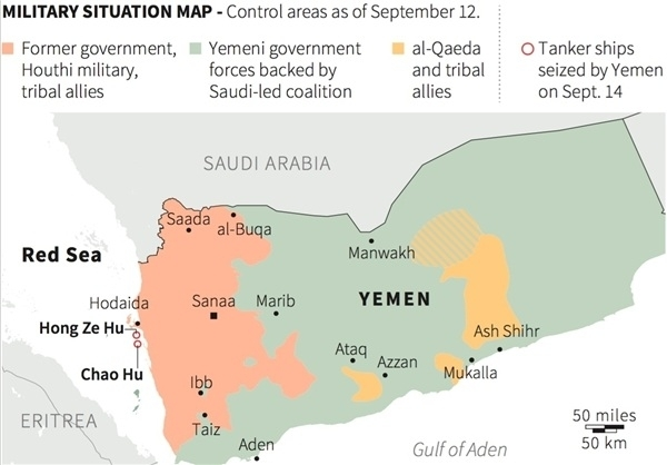 ایران ترسی از آزار ناوگان دریایی آمریکا در منطقه ندارد