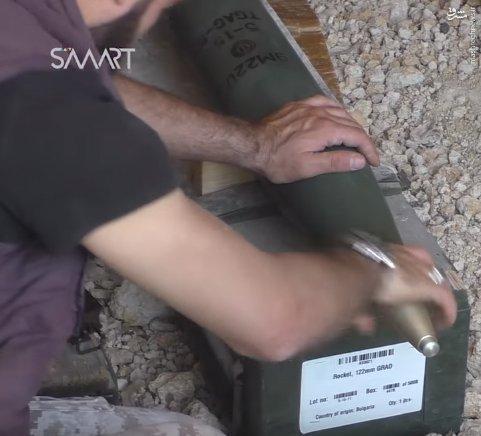 تجهیز تروریستها به سیستم پدافندی