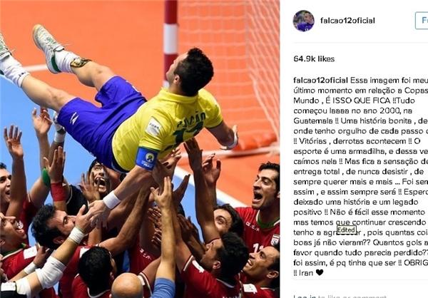 لحظه فراموش نشدنی که ایرانیها برای ستاره برزیلی ساختند