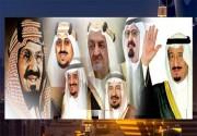 پایان و سقوط اولین حکومت سعودی؛ رد پای استعمارگران در بزرگترین فتنه