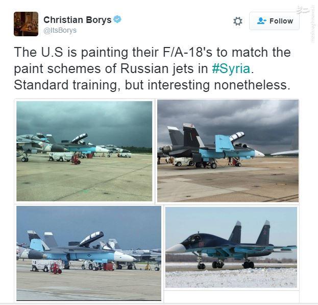 آمریکا در تدارک حملات اشتباهی علیه ارتش سوریه!+عکس