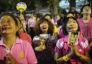 وداع مردم تایلند با پادشاه/ پناهگاههای هستهای در روسیه/ جشنواره بومی در نپال +تصاویر
