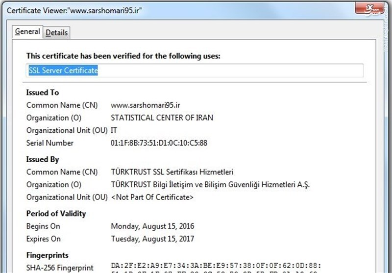 گواهی امنیت سایت سرشماری در اختیار شرکتی ترکی
