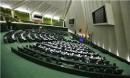 اتاق جدید لاریجانی برای پروفسور کواکبیان!/ استیضاح فانی روی ریل پافشاری پارلمانیها
