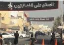 آل خلیفه؛ از ادعای عجیب درباره امام حسین(ع) تا سرکوبگری یزیدی در روز عاشورا +تصاویر