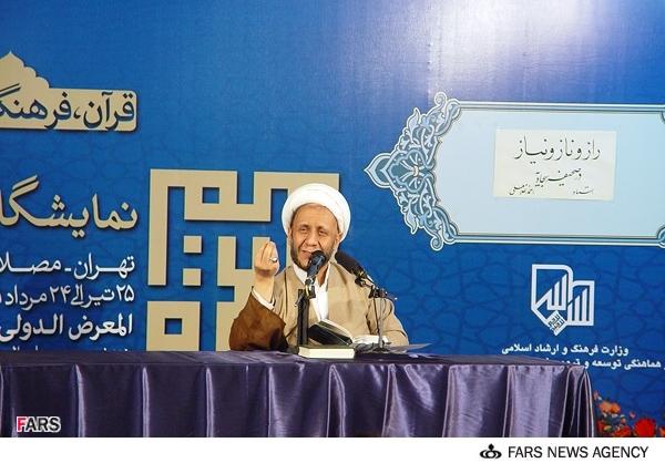 واکنش اساتید حوزه و دانشگاه به اظهارات روحانی جنجالی