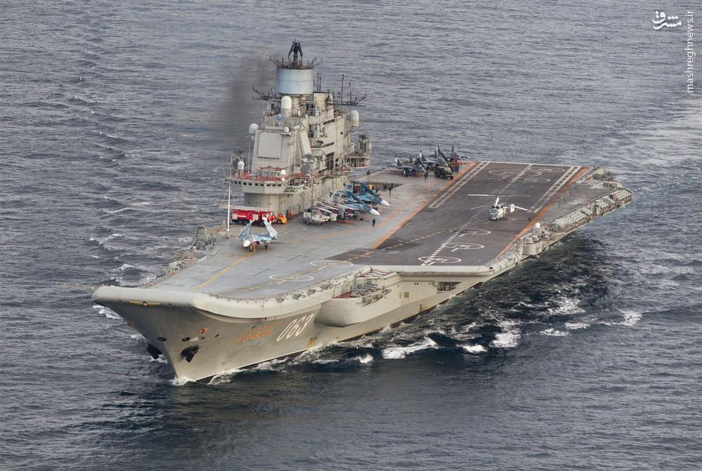 ناو جنگی روسیه در راه سوریه