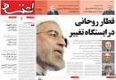 رسانههای اصلاحطلب چرا به دروغ میگویند «فانی» استعفا داده است؟