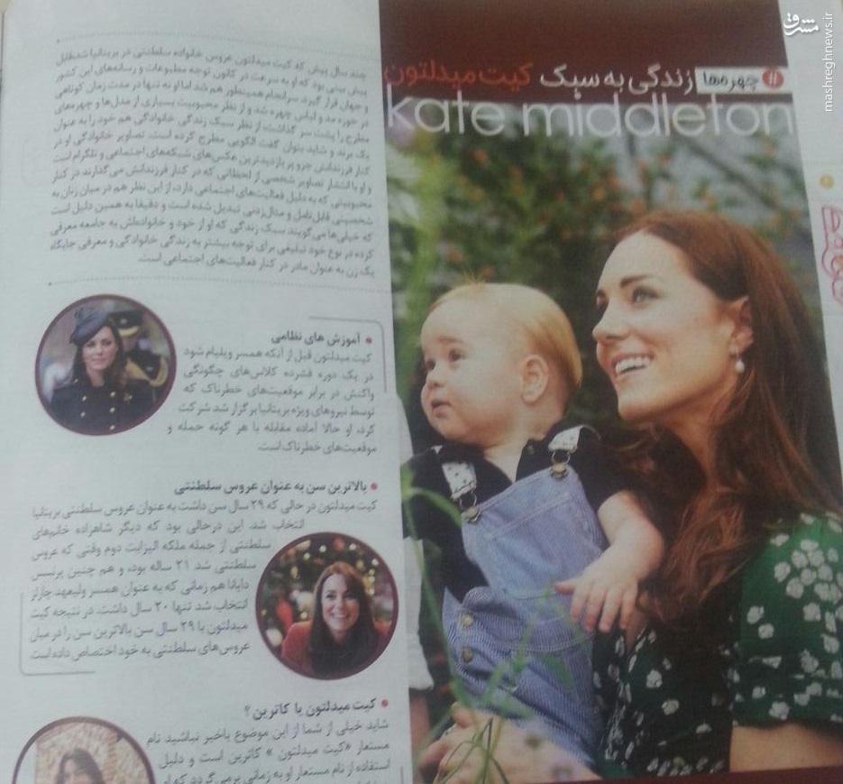 ترویج سبک زندگی عروس ملکه انگلیس در قطارهای ایران! +عکس