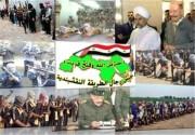 جایگزین مورد نظر عربستان برای داعش در عراق