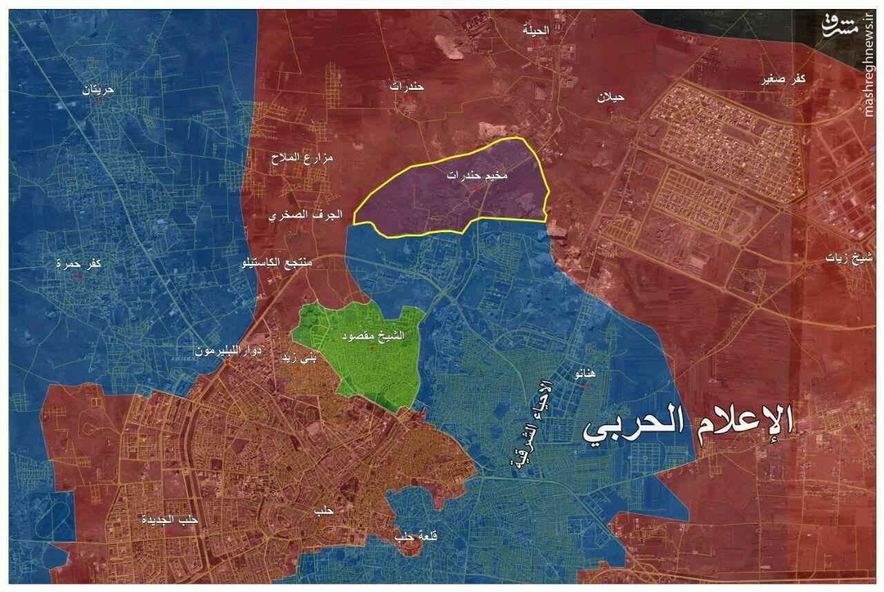 اردوگاه حندرات حلب پس از آزاد سازی+عکس