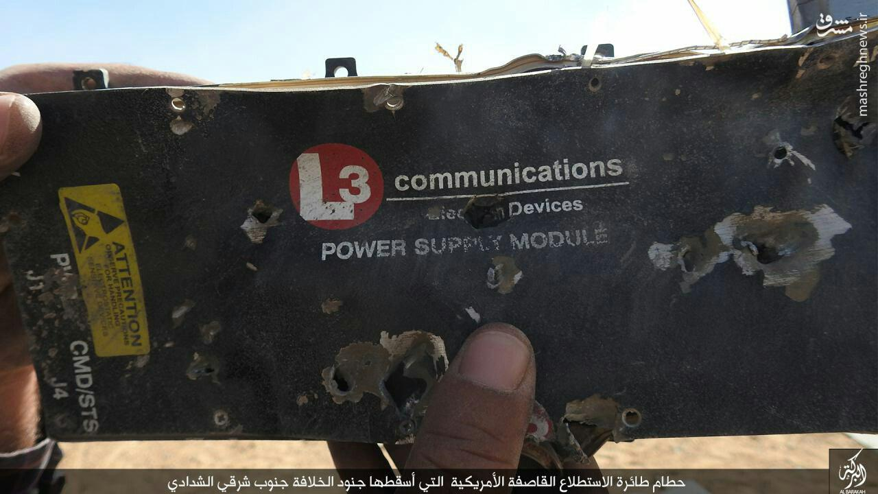 سقوط پهپاد آمریکایی در حسکه سوریه+عکس