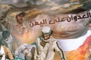 پیام محرمانه آمریکا به سفارت ایران در عُمان/ انصارالله از حالت دفاعی به هجومی تغییر تاکتیک میدهد/ دیدار دیپلمات آمریکایی با انصارالله +عکس و فیلم