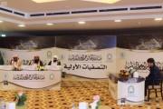 دورهمی مبلغان تکفیر در رویدادی به اسم مسابقات قرآن