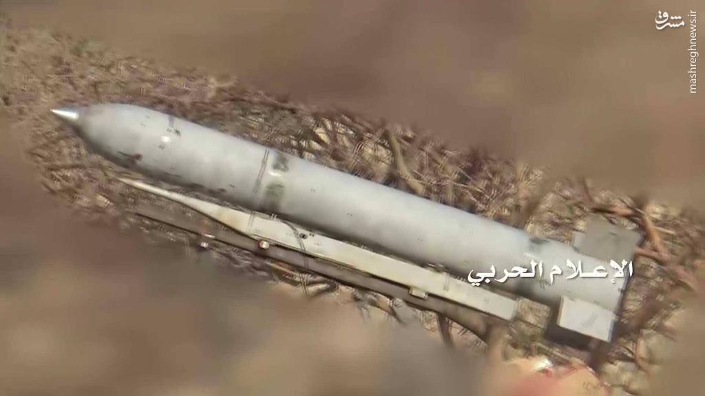 شلیک موشک زلزال 2 به پایگاه الطلعة سعودی+عکس