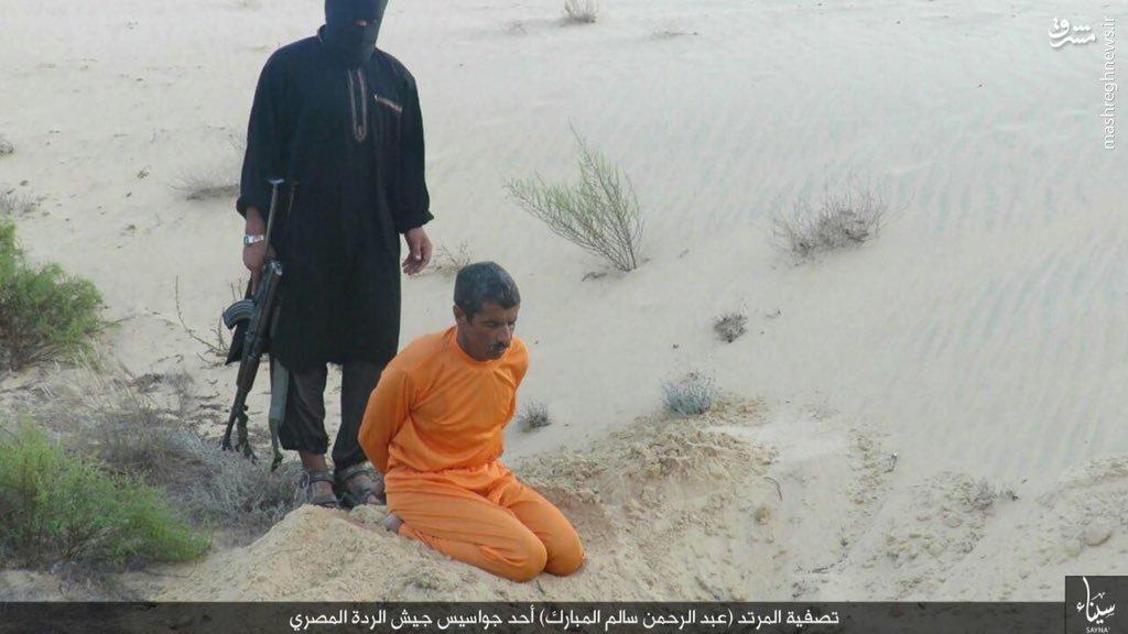 گروه تلگرام ایرانیان ترکیه اعدام شهروند مصری بدست داعش+عکس