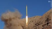 ارزیابی راهبردی برنامه موشکی ایران + سند
