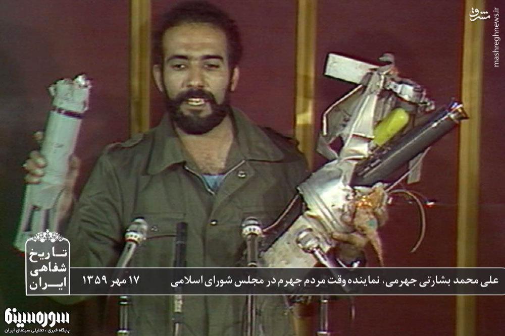 عکس/ موشک عمل نکرده آمریکایی در صحن مجلس