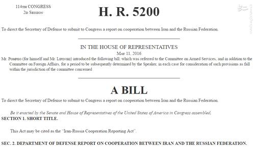 کنگره آمریکا میخواهد بر روابط ایران و روسیه نظارت داشته باشد