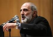 شریعتمداری: دشمنان در برجام سکه قلابی به ایران دادند