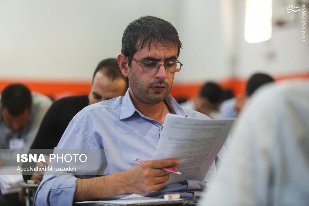 کل داوطلبان کنکور 95 عکس/ برگزاری آزمون قضات