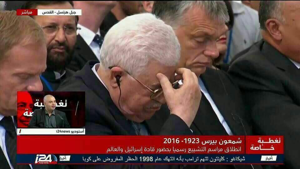 عکس/ اشکهای محمودعباس بر جنازه قاتل قانا