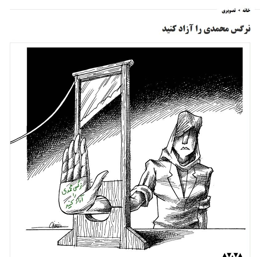 نمایندگانی که ایران را فدای دلسوزی سیاسی برای عنصر ضدانقلاب میکنند