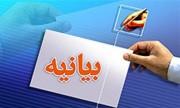 توضیحات شهرداری تهران درباره واگذاری زمین در منطقه 22