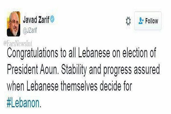 ظریف انتخاب «میشل عون» را تبریک گفت
