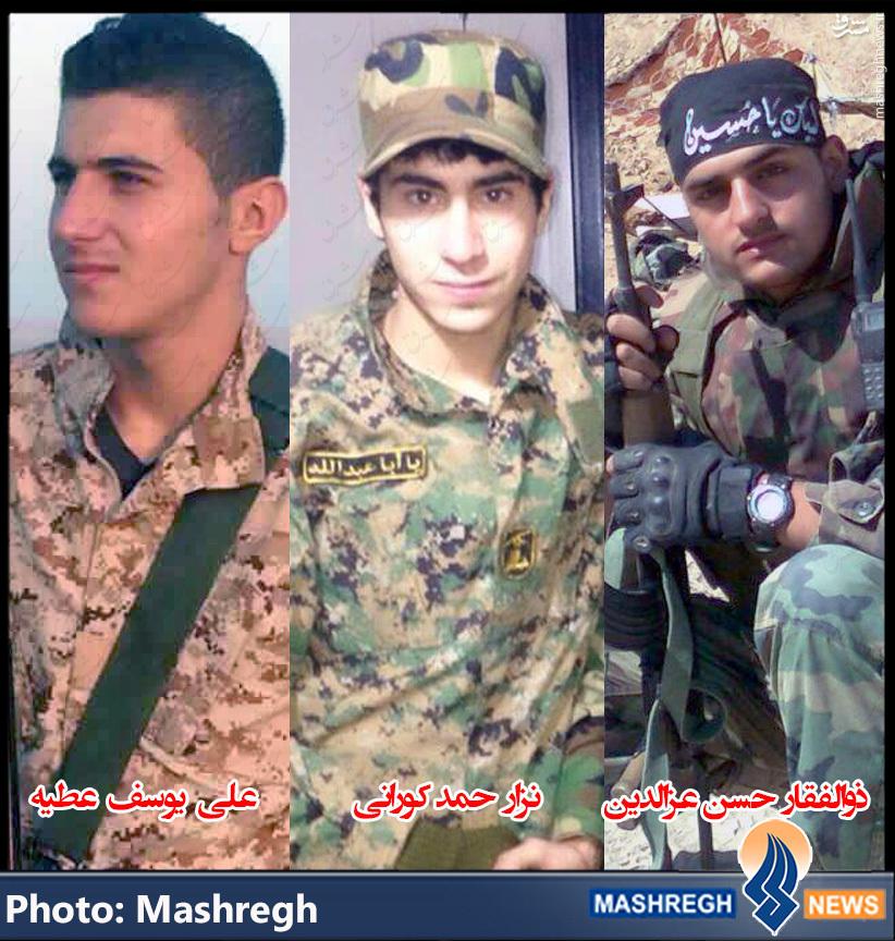 عکس/یاران دبستانی که »مدافع حرم» شدند