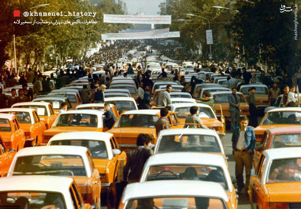 عکس/تظاهرات نارنجی در تهران