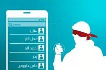 راهنمای استفاده از سیمکارتها و اینترنت عراق در پیاده روی اربعین