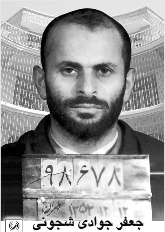 ماجرای فروش اموال کاخ شمس/ موضعگیری علیه فتنه و فتنهگران/ واکنش به برقراری رابطه با آمریکا