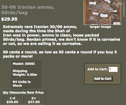 فروش مهمات ایرانی در آمریکا+عکس