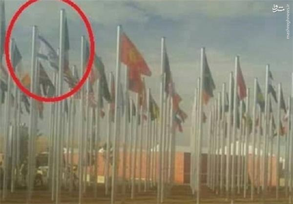 خشم مردم مغرب از برافراشتن پرچم اسرائیل +عکس