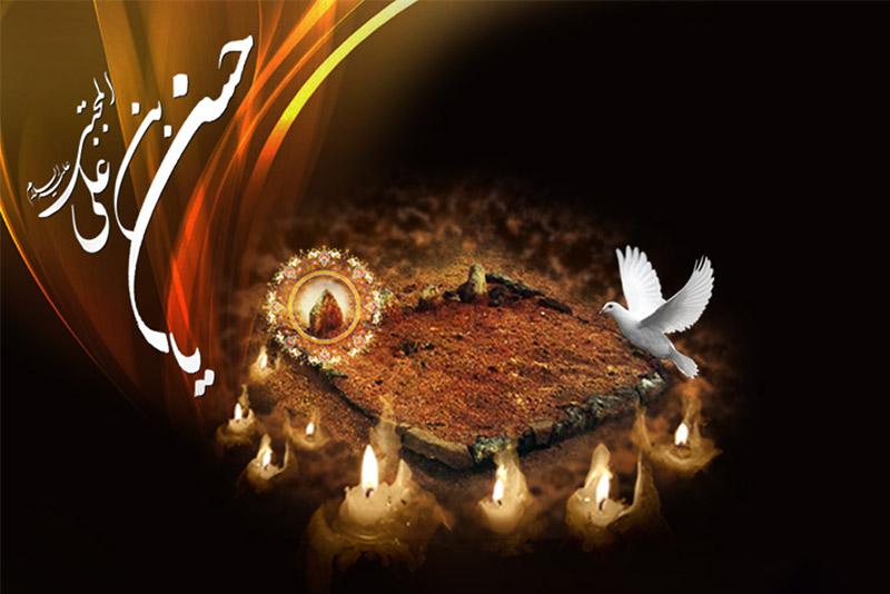 صلوات بر امام حسن مجتبی با صدای میثم مطیعی