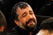 دانلود مداحی عشق یعنی عشق ناب فاطمه از محمود کریمی