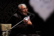 دانلود مداحی حاج منصور ارضی شب هفتم ماه صفر 95