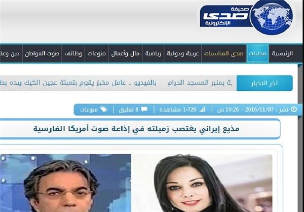 بازتاب فساد اخلاقی صدای آمریکا در رسانه های عربی